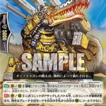 爆竜 サルコブレイズ【RECKLESS RAMPAGE:コモン】ヴァンガード公式【20151222】今日のカード