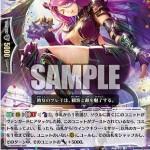 ウインクキラー・ミザリー【RECKLESS RAMPAGE:ダブルレア】ヴァンガード公式【20151228】今日のカード