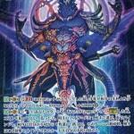 忍竜 シラヌイ【RECKLESS RAMPAGE:スペシャル】ヴァンガードG収録カード情報