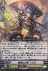 推命の女神 ヤサカ【俺達トリニティドラゴン:レア】ヴァンガードG収録カード情報