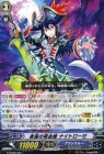 夜霧の吸血姫ナイトローゼ【月夜のラミーラビリンス:特別再録】ヴァンガードG収録カード情報
