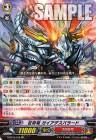 狂帝竜 ガイアデスパラード【剣牙激闘:ダブルレア】ヴァンガード公式【20170116】今日のカード
