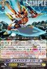 ムッチャバトラー ビクトール(ヴァンガード第10弾「剣牙激闘」収録トリプルレアRRR)