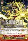 天頂巨星 モアイ・ザ・スプリーム【剣牙激闘:レア】ヴァンガード公式【20170119】今日のカード