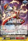 ドラゴンダンサー ニルダ【第11弾 鬼神降臨:コモン】ヴァンガードG収録カード情報
