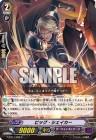 ビッグ・シェイカー【第11弾 鬼神降臨:コモン】ヴァンガード公式【20170517】今日のカード