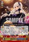 Duo アイドル皇帝 クーナ(黒)【七色の歌姫:レア】ヴァンガード公式【20170613】今日のカード