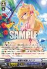 希望の光星 シズク【七色の歌姫:スペシャル】ヴァンガード公式【20170619】今日のカード