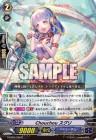 Chouchou スグリ【七色の歌姫:レア】ヴァンガード公式【20170621】今日のカード