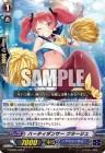 ハーティダンサー クラージュ【七色の歌姫:コモン】ヴァンガードG収録カード情報