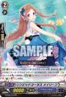 リンピッドコーラス メイリーン【七色の歌姫:ダブルレア】ヴァンガードG収録カード情報