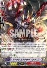 スマッシュボクサー・ドラゴン【第12弾 竜皇覚醒:レア】ヴァンガード公式【20170804】今日のカード