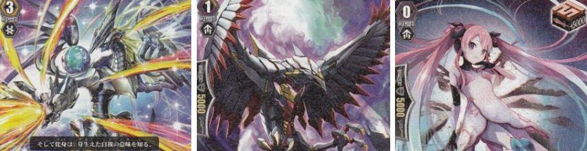 トライアルデッキ「再誕の救世竜」の再録カードの新規イラストが公開!