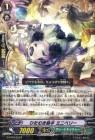 ひたむき助手 ミニベリー【The AWAKENING ZOO:再録】ヴァンガードG収録カード情報