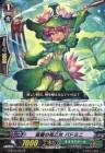 開墾の戦乙女 パドミニ【The AWAKENING ZOO:再録】ヴァンガードG収録カード情報