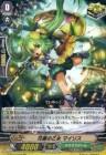花園の乙女 マイリス【The AWAKENING ZOO:特別再録】ヴァンガードG収録カード情報
