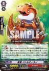 童竜 リトルティラノ(ヴァンガードG「第13弾 究極超越」収録コモン・たちかぜ)