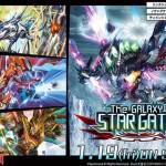VG「The GALAXY STAR GATE」の最安カートン予約在庫が復活!希少封入率のゼロスドラゴンを確実に入手したいなら!