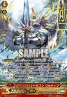 ゼットレア「極天のゼロスドラゴン ウルティマ(第14弾 竜神烈伝)」のカードテキストが公開!