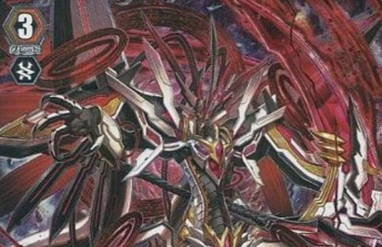 VG「The GALAXY STAR GATE」がシングル通販開始!トップレアは「星輝兵 カオスブレイカー・クローズ」のSPカード!
