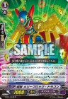 刻獣 メリーブロック・ドラゴン(ヴァンガードG第14弾【竜神烈伝】収録レア・ギアクロニクル)