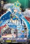 オーロラスター コーラル(歌姫の祝祭のSPカード・パラレル)