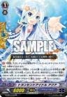 トランセンドアイドル アクア(ヴァンガードG【クランブースター 歌姫の祝祭】収録ダブルレアRR)