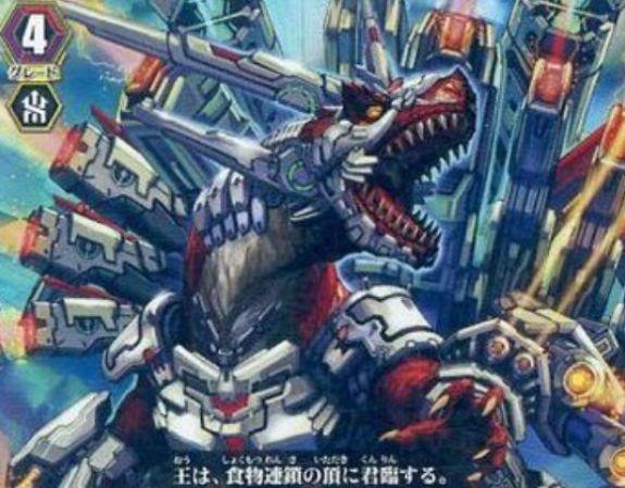 絶対王者 グラトニードグマ【The Destructive Roar:カートン特典】ヴァンガード収録カード情報