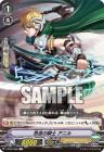 急進の騎士 アニル(ヴァンガード【結成!チームQ4】収録コモン・ロイヤルパラディン)