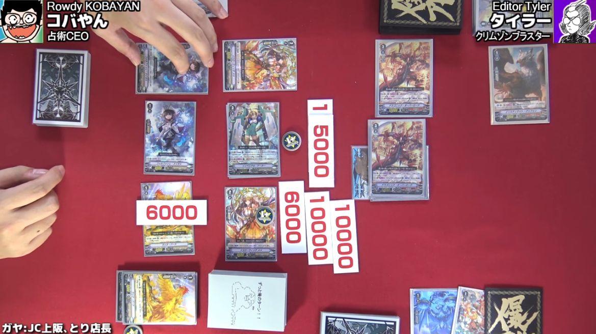 【結成!チームQ4】オラクルシンクタンクvsかげろうの対戦動画が「カードキングダム」から公開!