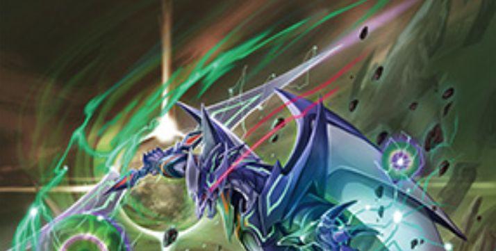 ファントム・ブラスター・ドラゴン(最強!チームAL4:ヴァンガードレア)のカードイラストが公開!