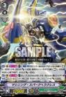 マシニング・スパークヘラクレス(ヴァンガード【The Destructive Roar】収録ヴァンガードレアVR・メガコロニー)