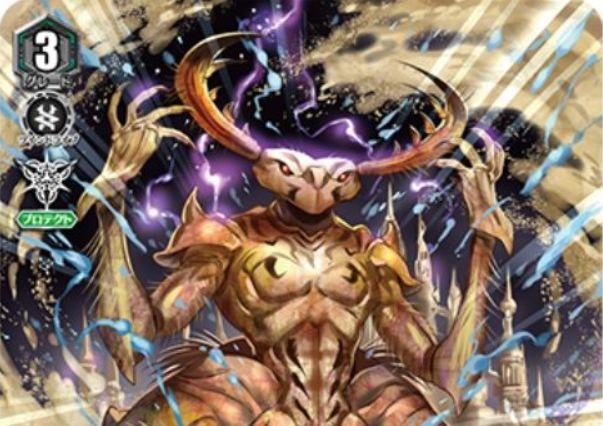 メガコロニー(収録:The Destructive Roar)のカード情報一覧まとめ!(デスワーデン・アントリオン)