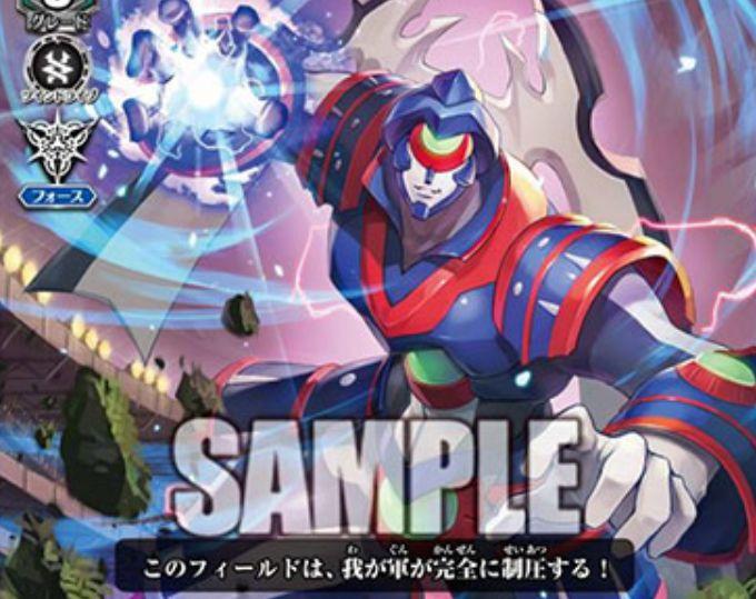スパイクブラザーズ(収録:The Destructive Roar)のカード情報一覧まとめ!(将軍 ザイフリート)高画質版