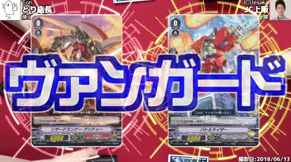 【結成!チームQ4】かげろうvsノヴァグラップラーの対戦動画が「カードキングダム」から公開!