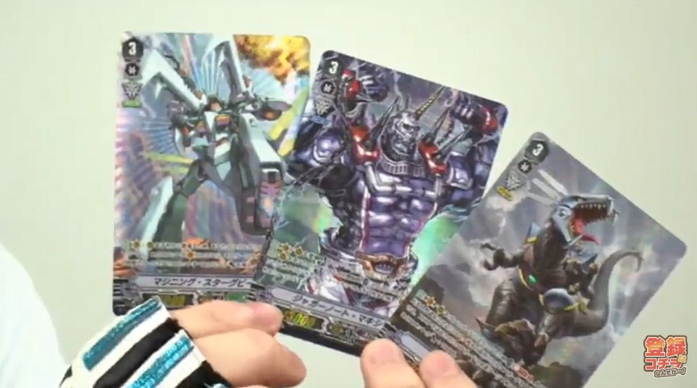 【The Destructive Roar】オリジンレア(OR)収録カード一覧まとめ!