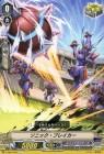 ソニック・ブレイカー(エクストラブースター「The Destructive Roar」グレード0ユニット)