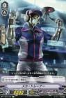 メカ・トレーナー(エクストラブースター「The Destructive Roar」グレード0ユニット)