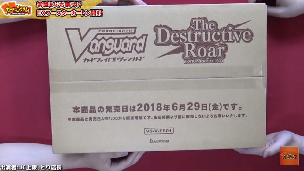 カードキングダムより「The Destructive Roar」のカートン(20BOX)開封動画が公開!エクストラブースターの封入率も判明!