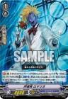 伊達男 ロマリオ(エクストラブースター「アジアサーキットの覇者」収録トリプルレアRRR・グランブルー)