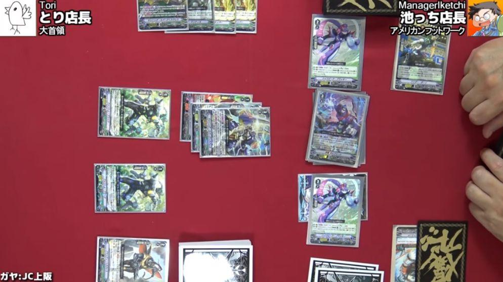 【The Destructive Roar】メガコロニーvsスパイクブラザーズの対戦動画が「カードキングダム」から公開!