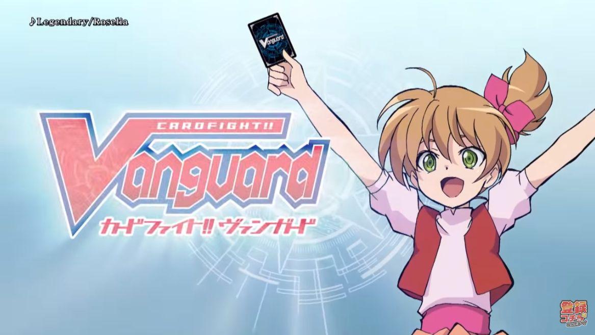 アジアサーキットの覇者のCM動画がYouTube「ヴァンガードch」で公開!