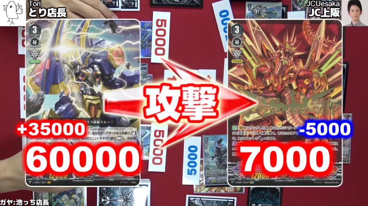 【対戦動画】メガコロニーvsたちかぜ(The Destructive Roar)の対戦動画が「カードキングダム」から公開!