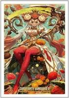 咲き誇るラナンキュラス アーシャ【6弾 刃華超克】ブシロードスリーブコレクション