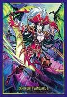 霧幻の海賊王 ナイトローゼ【6弾 刃華超克】ブシロードスリーブコレクション