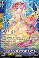 ミラクル・ツインテール ウィズ【祝福の歌姫:スペシャル】ヴァンガードG収録カード情報