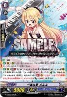 一途な夢 メルル【祝福の歌姫:レア】ヴァンガード公式【20160613】今日のカード