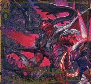 テクニカルブースター【GENIUS STRATEGY】のシングル通販が開始!トップレアは「無法怪神 オブティランドス」のSGR!