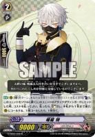鳴狐 特【刀剣乱舞ONLINE弐:レア】ヴァンガード公式【20161004】今日のカード