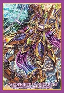 ギアクロニクル「時空竜 クロスオーバー・ドラゴン」のスリーブが「トライスリーNEXT」と同時発売決定!